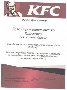 скан0001