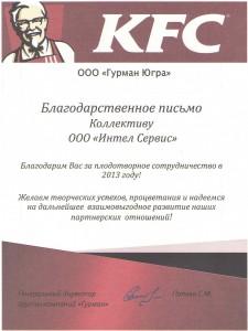 скан0002